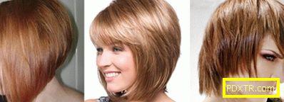 Рязане на каскади на къси коси за даване на обем - снимка на